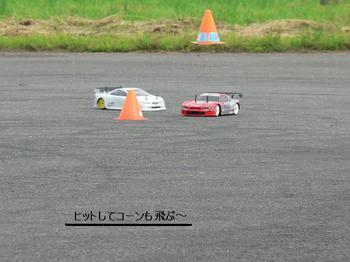 yosimi ds 00600.JPG